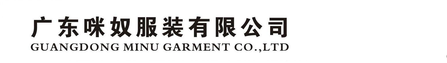 Gdminu Logo
